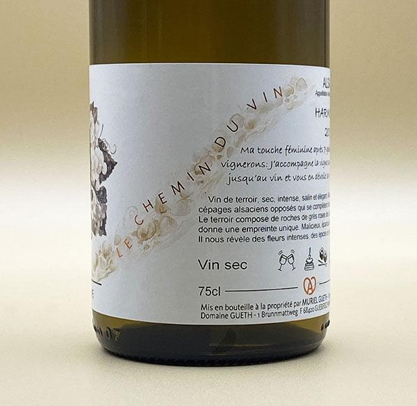 against label vue2 harmony 2017 alsace wine domaine gueth gueberschwihr